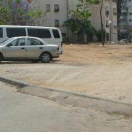 חניון משה דיין  - Moshe Dayan Parking lot