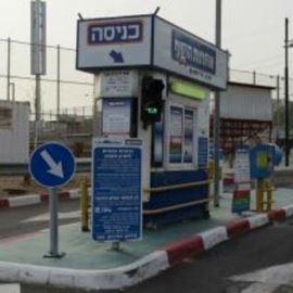 חניון הלוחמים  - HaLochamim Parking lot