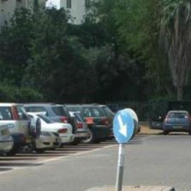 חניון אחימאיר - Ahimeir Parking lot