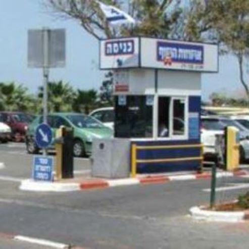 חניון בני דן  - Bnei Dan Parking lot