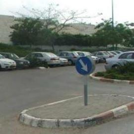 חניון מבצע קדש - Mivza Kadesh Parking lot