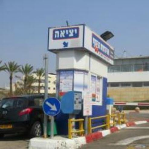חניון מדעי החברה - Mada'ei HaHevra Parking lot
