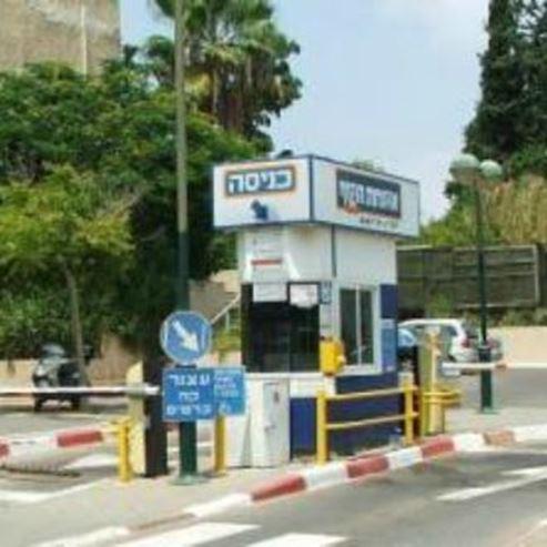חניון מירשם - Mirsham Parking lot