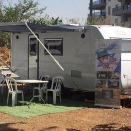 אילת קראוונים - Eilat Caravans