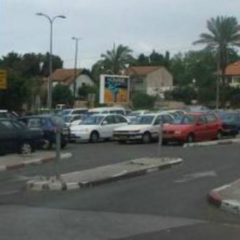 חניון שלונסקי - Shilonski Parking lot