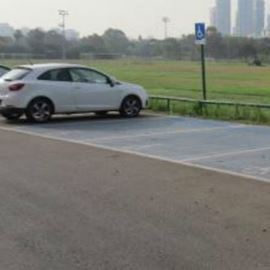 חניון ספורטק - Sportek Parking