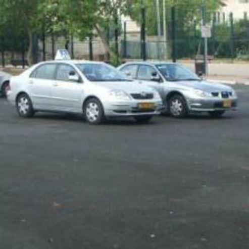 חניון עיר שמש - Ir HaShemesh Parking lot
