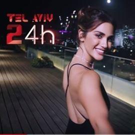 תל אביב - Tel Aviv