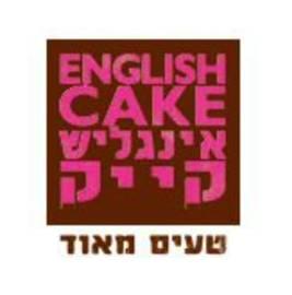 אינגליש קייק - English cake