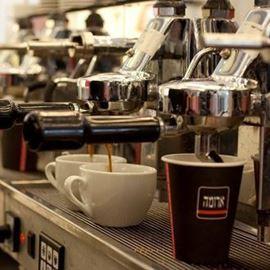 קפה ארומה - Cafe Aroma