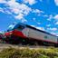 רכבת - Train