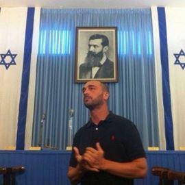 כלפא ארנו שמואל - Samuel Arnaud Khalfa