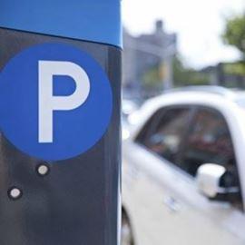חניון העמודים - HaAmudim Parking lot