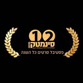 לוגו סינמטק