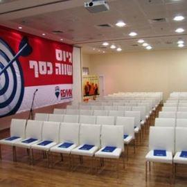 09 מרכז כנסים של השרון  - 09 - Sharon Convention Center