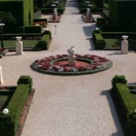 Baha'i Gardens - הגנים הבהאים