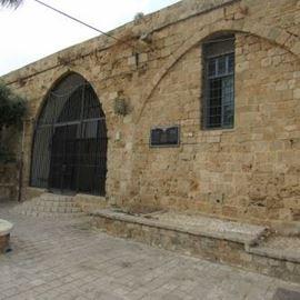 חזית בית חיים פרחי - Beit Haim Farchi Front
