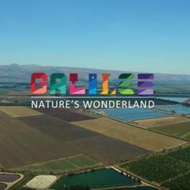 הרפתקאות אקטיביות בגליל - Active adventures in the Galilee