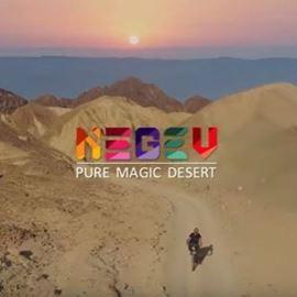נגב - אקשן כיפי במדבר הישראלי - Negev - Fun action in the Israeli desert