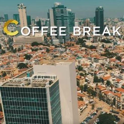 הפסקת קפה בתל אביב - Cafe break at Tel Aviv