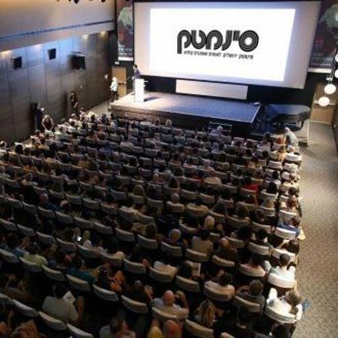 תמונה של פסטיבל הקולנוע הצרפתי