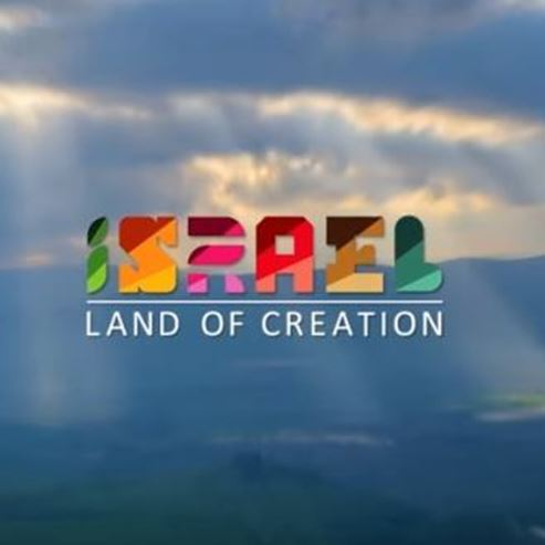 ארץ ישראל - Land of Israel