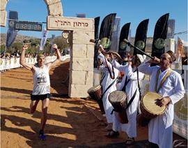Picture of Participă la un maraton cu istorie