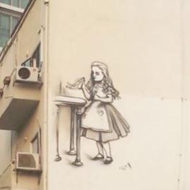 גרפיטי - Graffiti