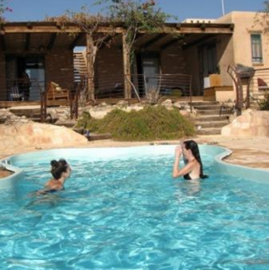 Изображение Midbara, Israel review: Desert stay at the end of the earth