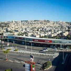 עופר סנטר- נצרת עילית - Ofer Center - Nazareth Illit