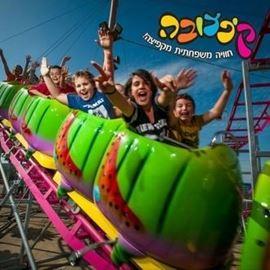 רכבת הרים - Roller Coaster