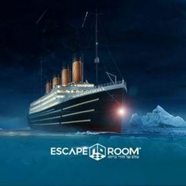 טיטאניק - Titanic
