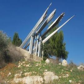 אנדרטת הגבורה - The Monument Of Heroism