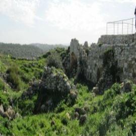 בית עיטאב - Bayt Itab