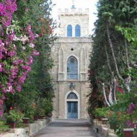 מנזר בית ג'מאל - Beit Jamal Monastery
