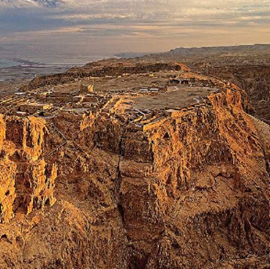 Picture of High and once mighty Masada