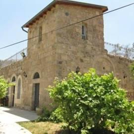 בית ילין - Beit Yellin