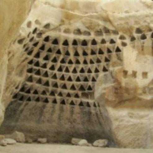 חורבת מדרס Midras Ruins