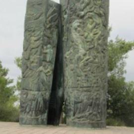 אנדרטת מגילת האש - Scroll of Fire Memorial