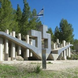 אנדרטת נתיב הלה - Monument Nativ Hela