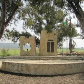 אנדרטת אלכסנדרוני - Alexandroni Monument