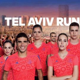 תמונה של Israele e sport: al via la Tel Aviv Samsung Marathon