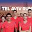 Picture of Israele e sport: al via la Tel Aviv Samsung Marathon