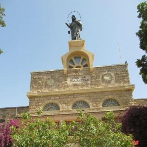 מנזר דיר ראפאת - Deir Rafat Monastery