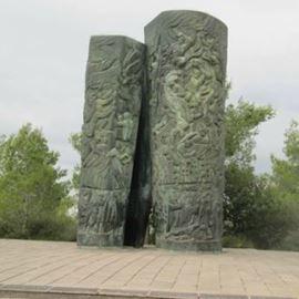 אנדרטת מגילת האש - Megilat Haesh Memorial