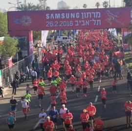 Picture of 40.000 coureurs de toutes les nations ont participé au Marathon de Tel Aviv