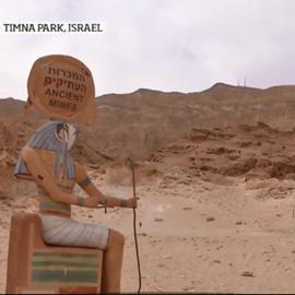 Изображение Incursiune în istoria Israelului! Timna Park este un adevărat muzeu în aer liber