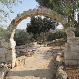 """הגן התנ""""כי - Hagan Hatanachi"""