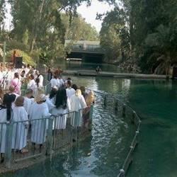 טבילה לנצרות - Christian baptism