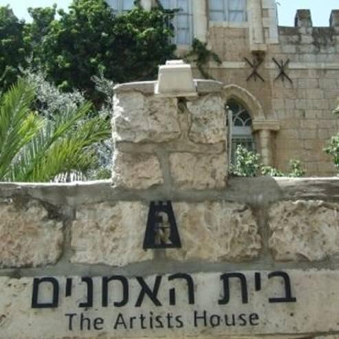 בית האמנים - Artists House